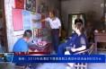 链接:2019年临渭区下拨困难群众救助补助资金8900万元