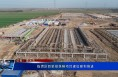 临渭区四举措保障项目建设顺利推进