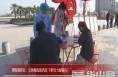 渭南高新区:义务献血助抗疫干群合力献爱心