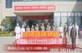 渭南海泰公司为抗疫一线工作人员捐赠爱心物资