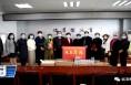 临渭区教育局获赠4.5万元爱心物资