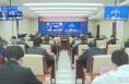 市扫黑除恶专项斗争领导小组2020年第1次(扩大)会议召开