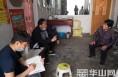 华州区大明镇杜湾村第一书记  扶贫路上温暖同行