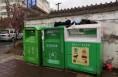 关于临渭区站南办衣物回收箱无人清理的问题(已回复)