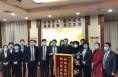 杜桥街道:锦旗送给中国人寿 感谢聚力抗疫