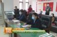 市農業農村局召開全市春耕生產工作調度視頻會議