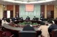 渭南高新区外经局组织全干会部署全年招商引资工作