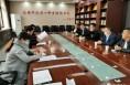 天台新农商农产品市场有限公司来临渭考察洽谈