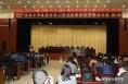 合阳中学举行开学实战演练 确保返校师生安全复课