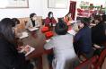 渭南市妇联赴大荔调研妇联改革破难行动和脱贫攻坚工作