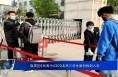 臨渭區6所高中4300名高三學生順利報到入學