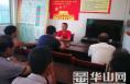 """澄城县冯原镇:团结村""""韭菜""""书记刘永军"""