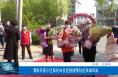 渭南开源小区居民自发迎接援鄂抗疫英雄凯旋回家
