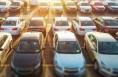 两部门联合发布公告 二手车经销 减按0.5%征收增值税
