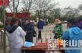 华山景区恢复开放首日运行平稳