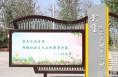 乡村旅游带动产业发展 大荔县新堡村脱贫攻坚再上新台阶