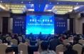 澄城代表团赴丹徒开展招商推介 签约揽金5.8亿元