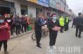澄城县冯原镇:开展扫黑除恶专项斗争宣传活动