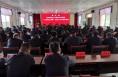 """白水县民政局强培训 确保""""三排查""""落实到位"""