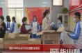 高新中学毕业生向母校捐赠防疫物资