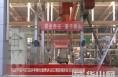习近平总书记在陕考察时的重要讲话在渭南高新区社会各界引发热烈反响