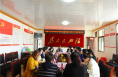 渭南市妇联赴富平调研县级妇联改革破难行动和脱贫攻坚工作