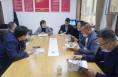 广东海大集团副总裁张桂君一行来渭南经开区考察