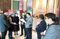 渭南高新区召开境外来渭返渭人员疫情防控工作汇报会