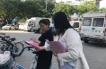 """渭南市妇联开展""""防疫有我,爱卫同行""""为主题的爱国卫生月宣传活动"""
