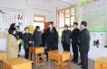 澄城縣堯頭鎮:檢查指導校園疫情防控和開學準備工作