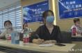 渭南职业技术学院联合渭南市计生协会开展优生优育知识讲座
