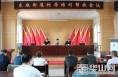 大荔县东城街道:村居结对互帮扶,携手共赢促发展