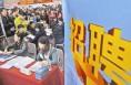 2020年渭南市临渭区就业见习网络招聘会等你来