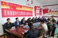 韩城市芝阳镇:新时代文明实践引领贫困群众走向新生活