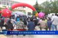 临渭区第九届赤水樱桃采摘节开幕 吸引游客前来采摘体验