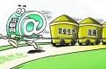 """刘厚斌:""""互联网+""""创新扶贫模式"""