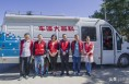 【渭南科普】渭南市科技志愿者出动大篷车开展防灾减灾宣传