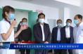 临渭区杜桥社区卫生服务中心精准康复工作获市调研组好评