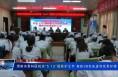 """渭南市骨科医院庆""""5.12""""国际护士节 表彰38名先进和优秀护理"""