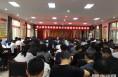 华阴市华山镇安排部署近期脱贫攻坚重点工作