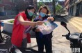 【新时代文明实践在行动】韩城市龙门镇临河社区开展防灾减灾志愿服务活动