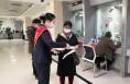 邮储银行陕西省分行开展国家安全宣传教育活动