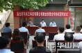 """渭南高新区:三方""""牵手""""办实事 解决就业促脱贫"""