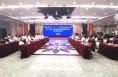 """渭南市与中国电信陕西分公司签订""""5G+光网""""双千兆示范城市战略合作协议  魏建锋出席"""