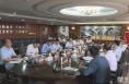 渭南市与国开行陕西分行举行项目融资对接交流会
