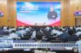 渭南市各地积极传达学习习近平总书记来陕考察重要讲话精神