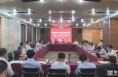 国家煤矿安监局异地监察执法(第七组)通报会和渭南市问题交办会召开
