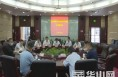 渭南高新区召开农村集体产权制度改革推进会