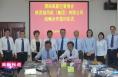 渭南高新区与陕鼓集团签订战略合作协议