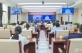 渭南市扫黑除恶专项斗争领导小组 2020年第2次(扩大)会议召开 樊存弟主持会议并讲话